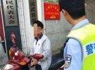 大埔多名學生騎摩托被查扣