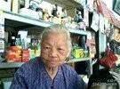 寻人:90岁阿婆出走三天