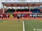 青少年校园足球联赛