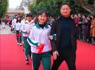 虎山中學2020屆成人典禮