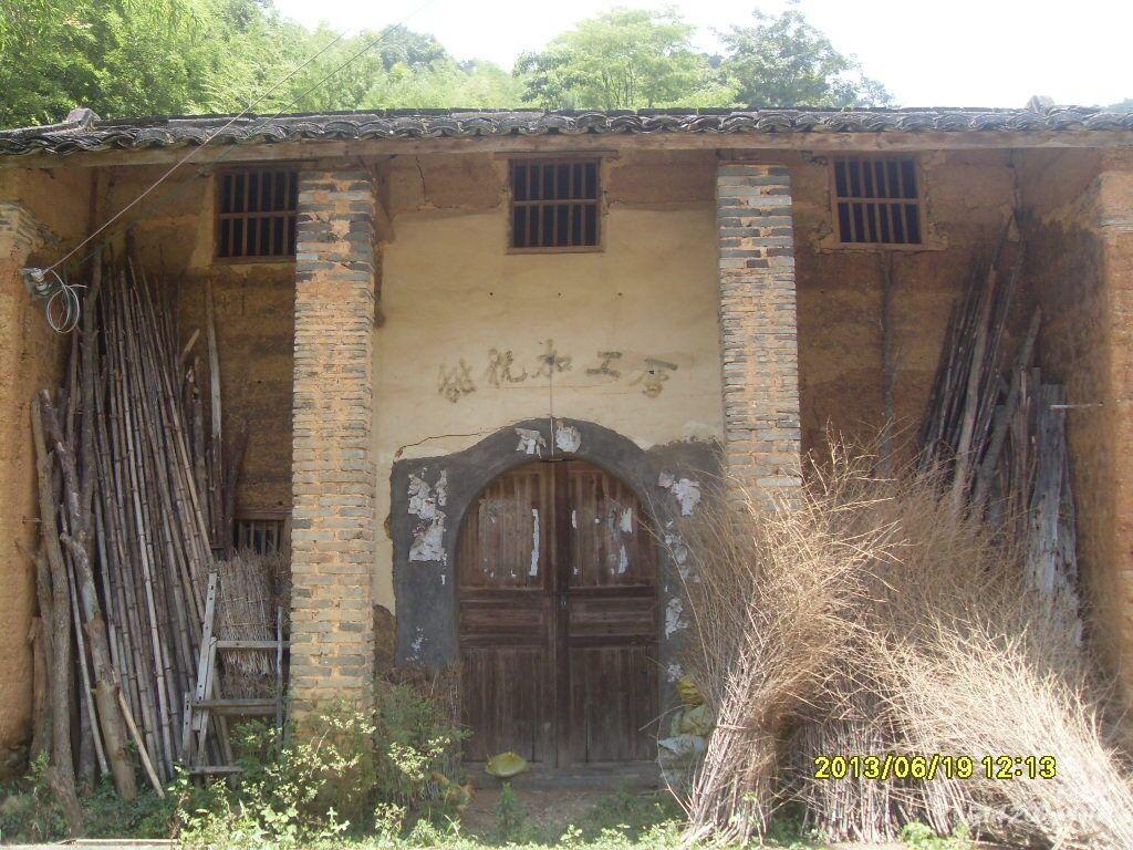 老旧加工厂