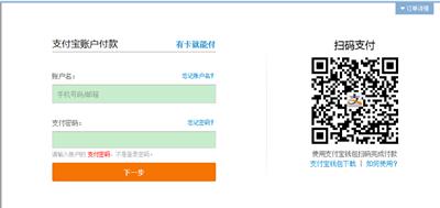 QQ图片20141023175314.png
