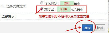 QQ图片20141023175624.jpg