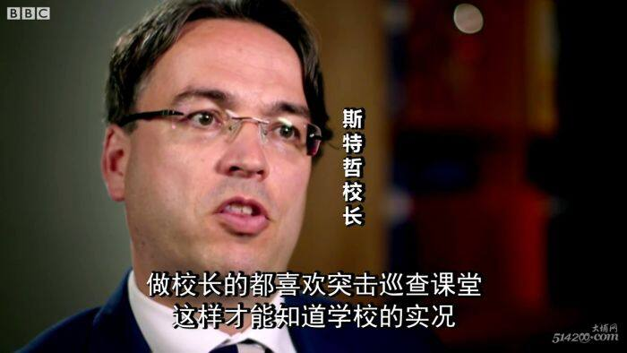 中式教学纪录片一:汉语英语课-2015-08-22 16-26-14.jpg