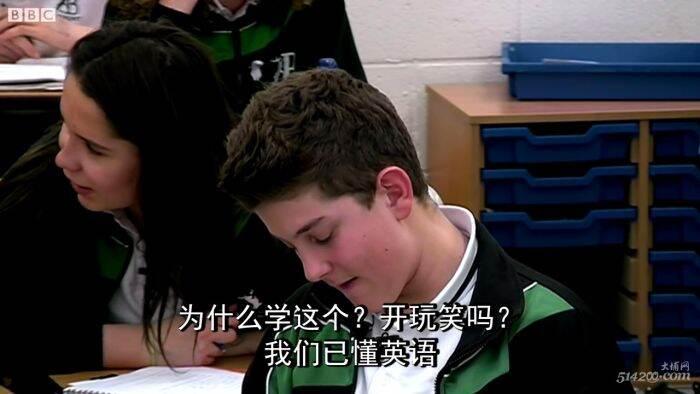中式教学纪录片一:汉语英语课-2015-08-22 16-27-04.jpg