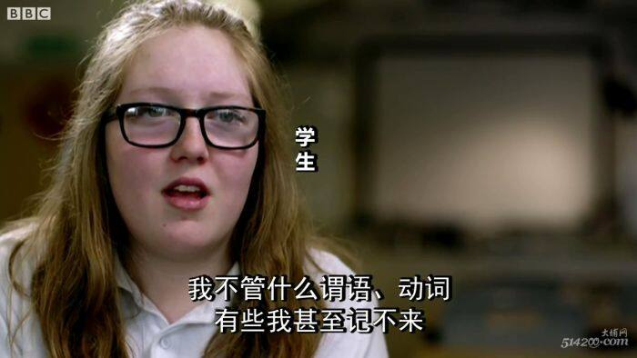 中式教学纪录片一:汉语英语课-2015-08-22 16-27-46.jpg