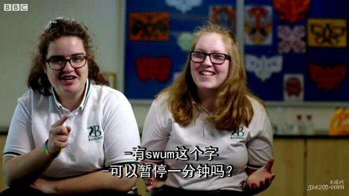 中式教学纪录片一:汉语英语课-2015-08-22 16-28-49.jpg