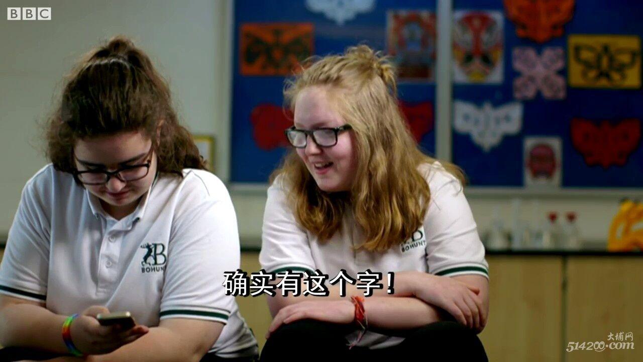 中式教学纪录片一:汉语英语课-2015-08-22 16-29-07.jpg
