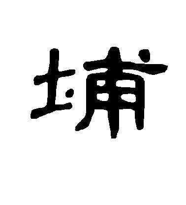 QQ图片20151125170447.jpg