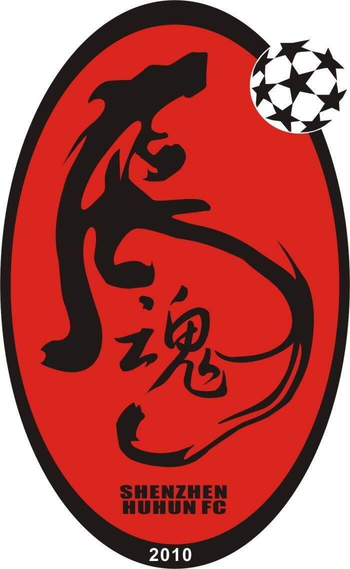 虎魂队徽.jpg