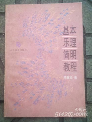 UC_Photo_001.jpg