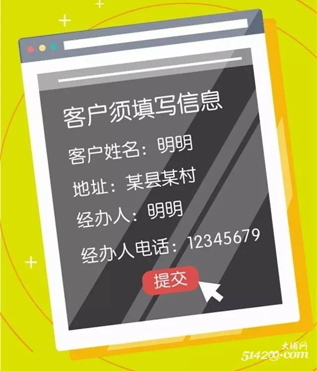 713660019f8794b9d139c59e44840e5d.jpg