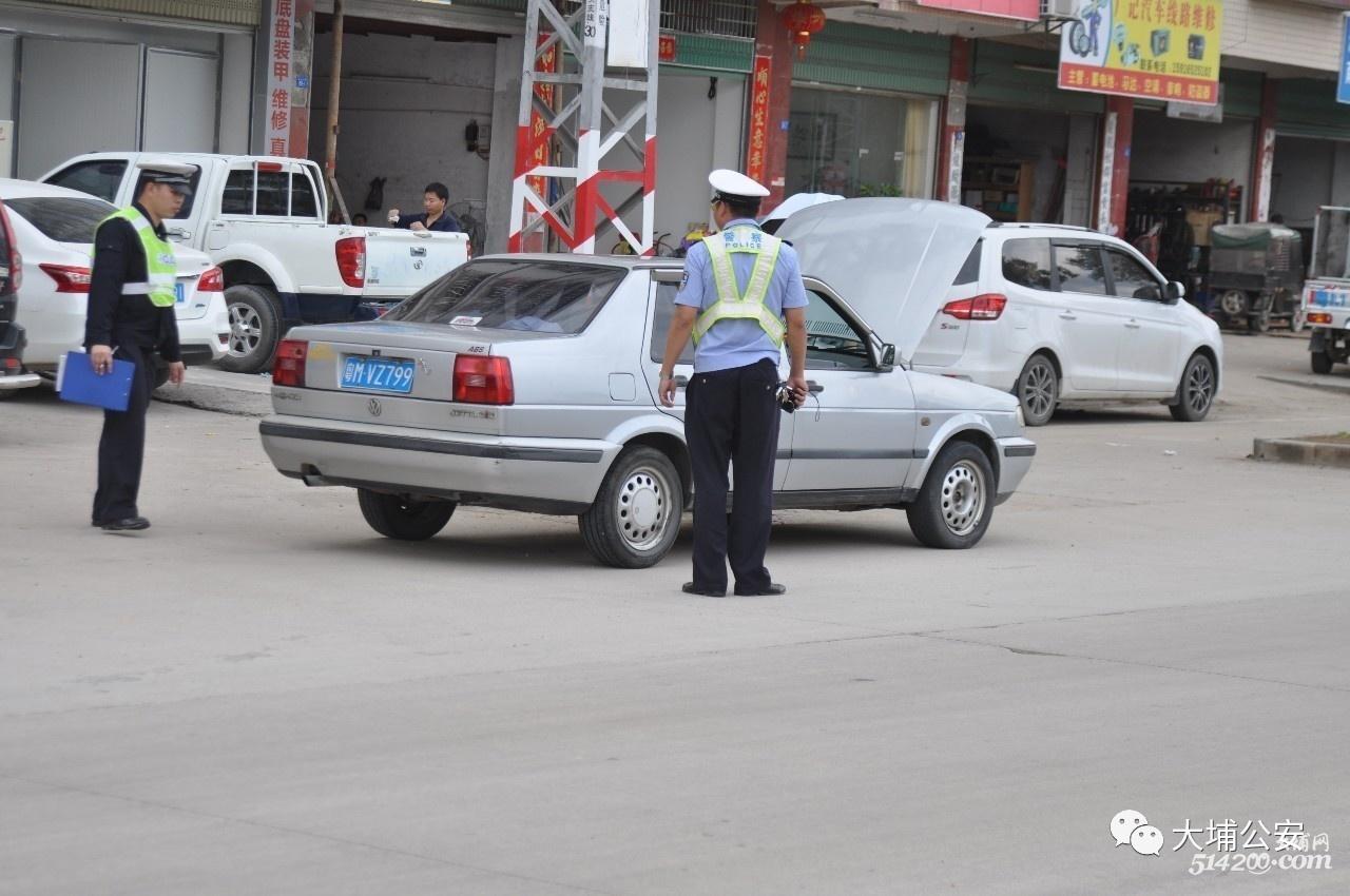 大埔警方一周查处94宗交通违法行为