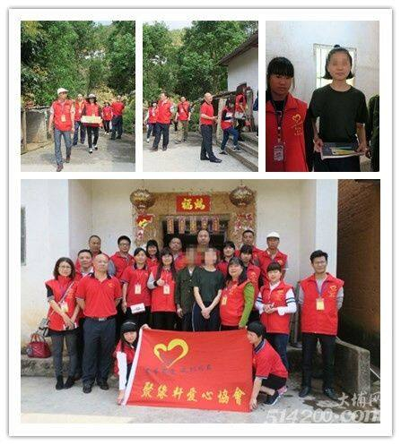 协会一行走访慰问茶阳镇西坑村的黄某琪同学.jpg