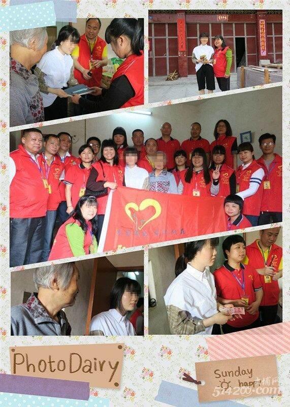 协会队员到茶阳镇街道走访慰问曾某娜同学.jpg