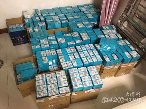 mmexport1496737488416.jpg