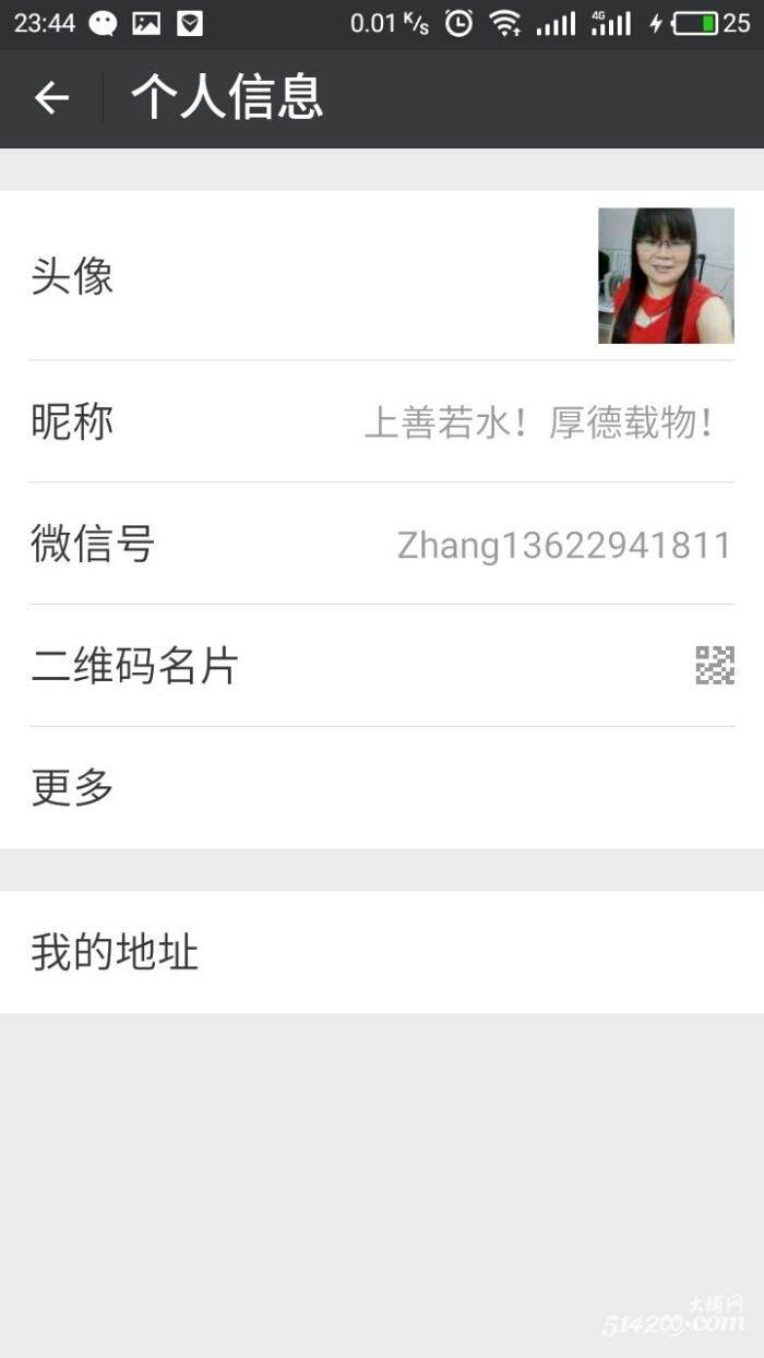 wechat_upload1503526468599dfe4406daa