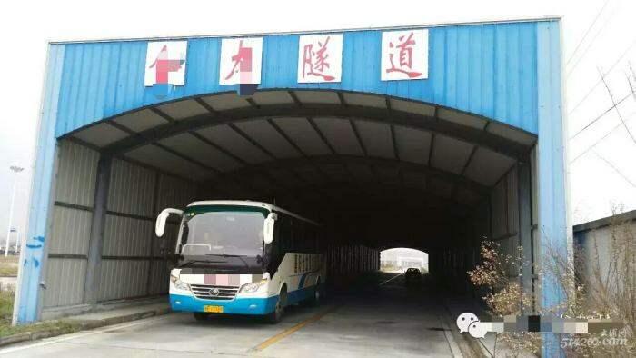 增驾A1B1大巴车.jpg
