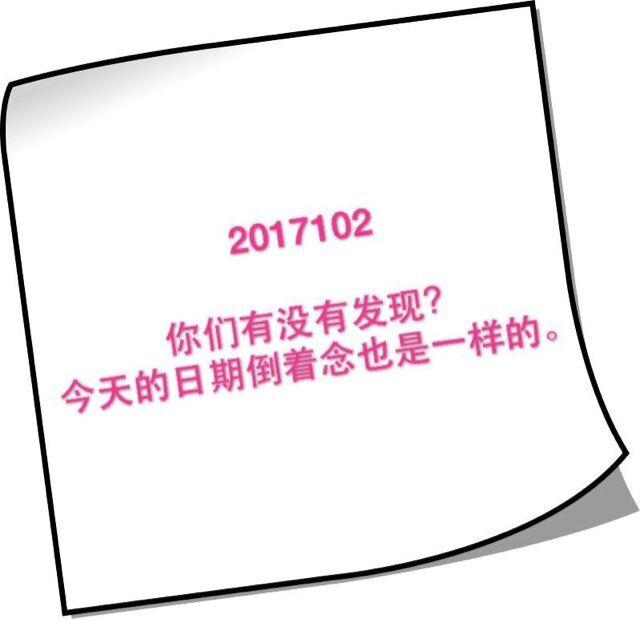 201710021844311506925764609641.jpg