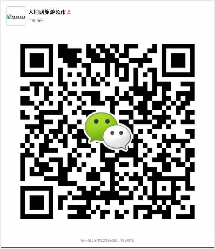 微信图片_20171206153345.jpg