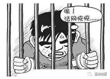 杀人嫌犯在扬州改名换姓潜藏24年,他一直在这家厂打工!