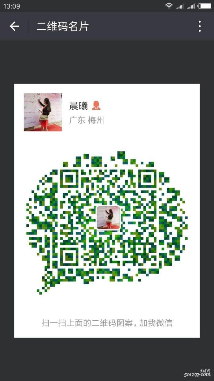 wechat_upload15131635095a310af5b71fc