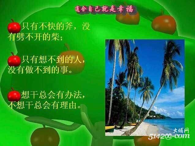 wechat_upload15153245575a52048d8ad75