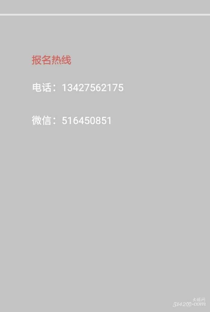 20180109_261890_1515502173148.jpg