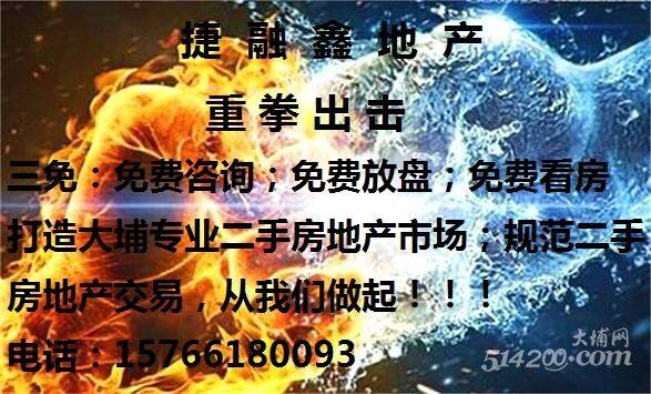 495477799120366086.jpg
