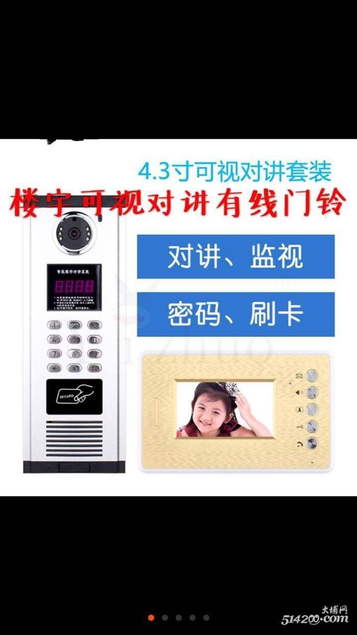 wechat_upload15158222615a599cb520ae8