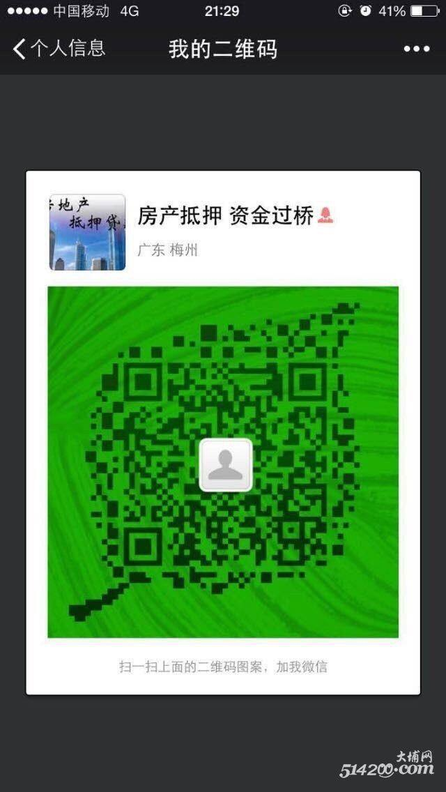 wechat_upload15172065685a6ebc283de35