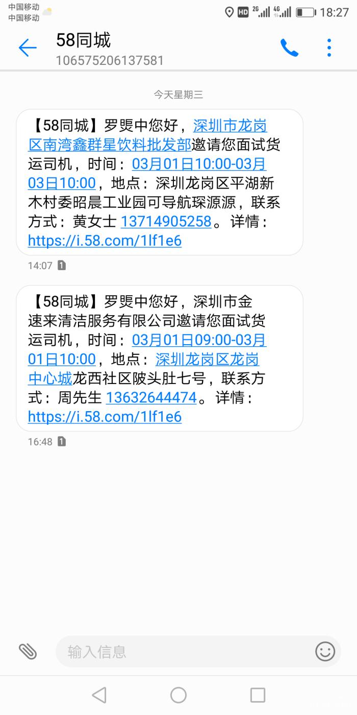 wechat_upload15198144305a96871e37407