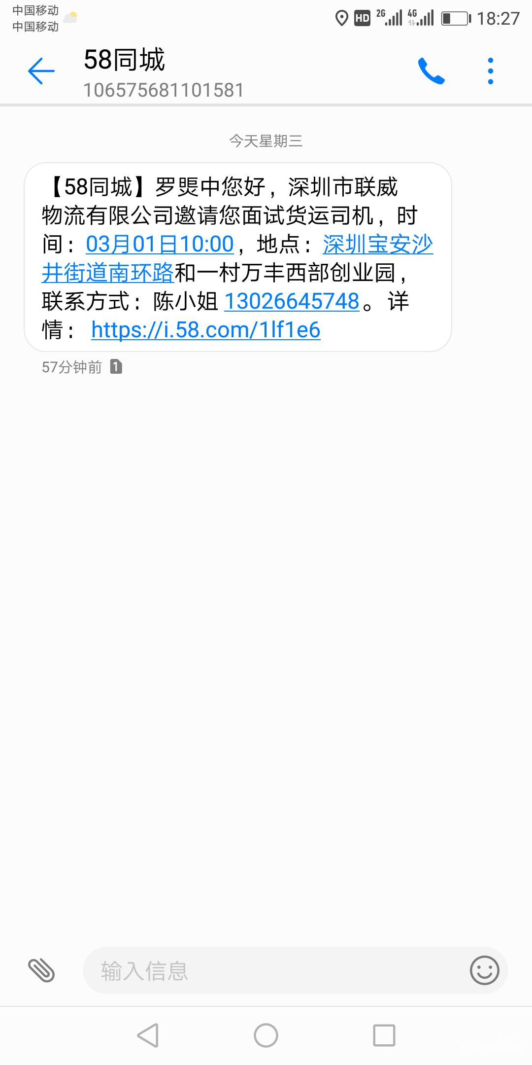 wechat_upload15198144315a96871f35bb5