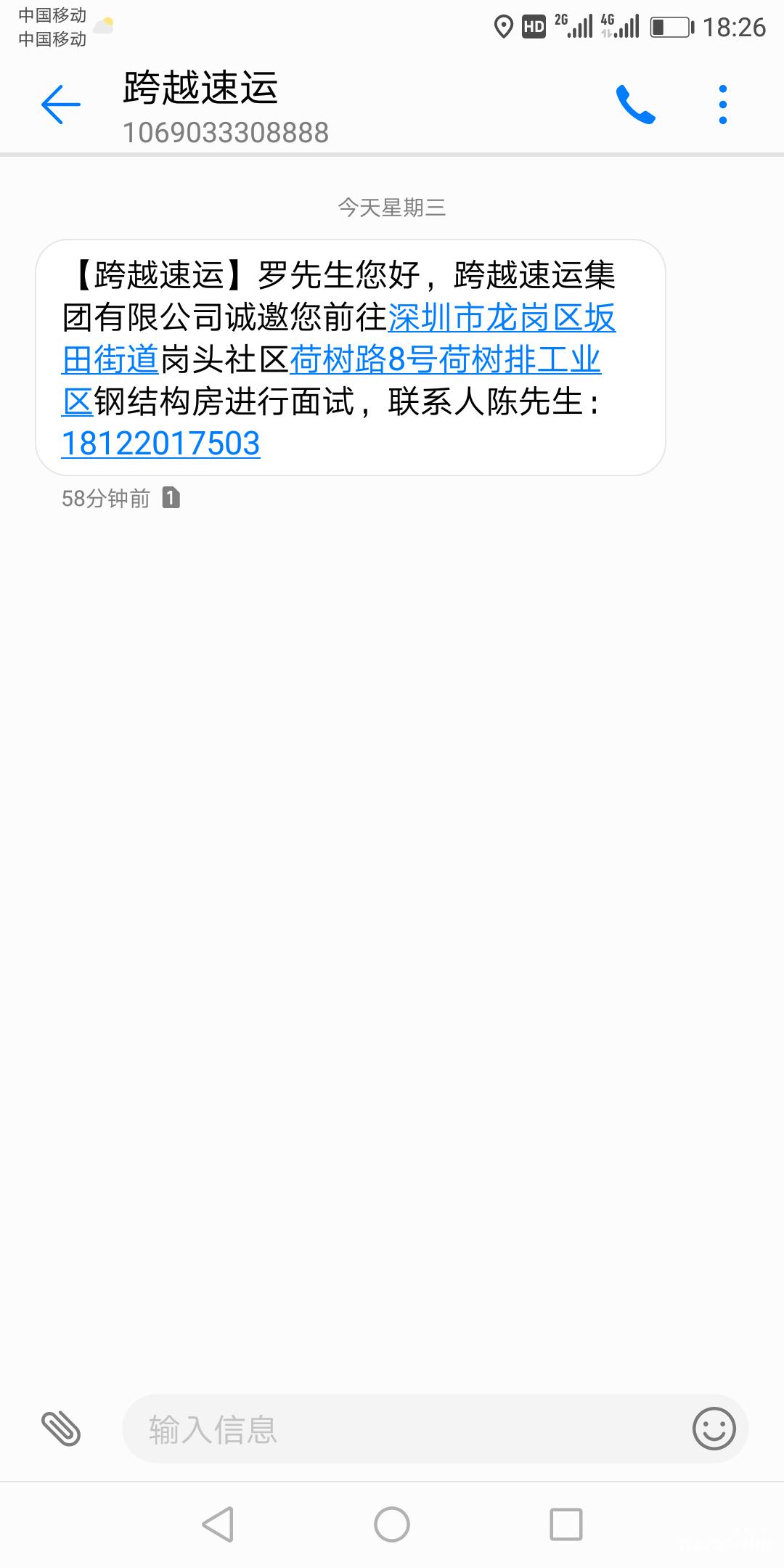 wechat_upload15198144325a9687203f4a9