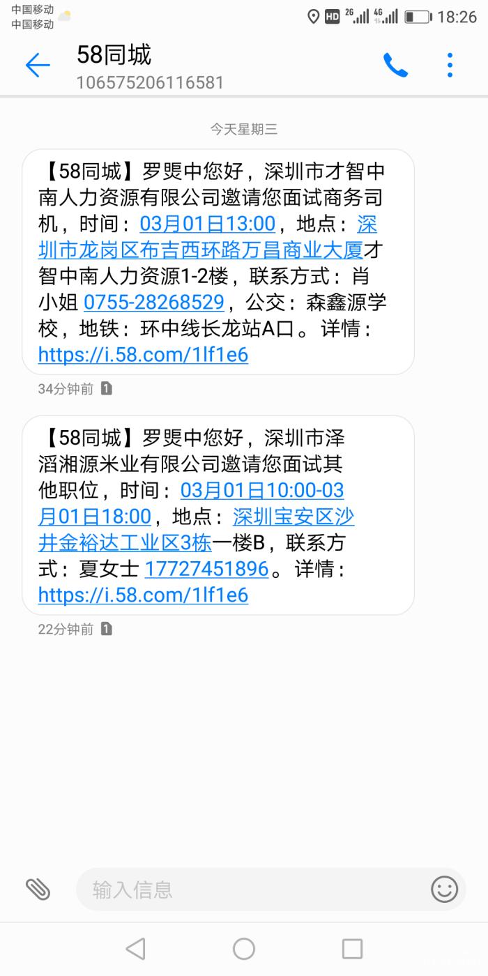 wechat_upload15198144335a968721527ba