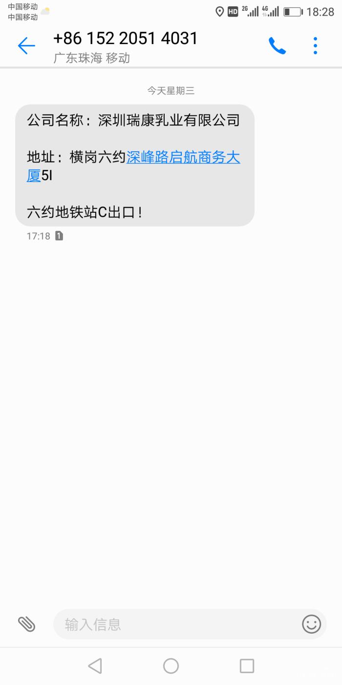 wechat_upload15198144345a9687226c2ac