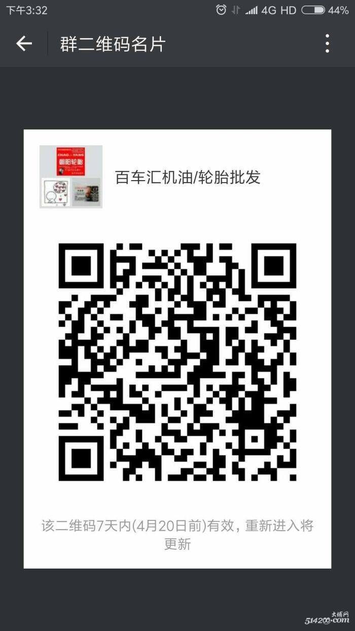 wechat_upload15236066045ad0644c51a63