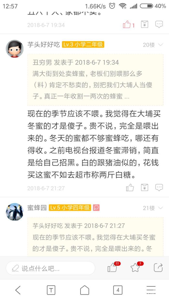 Screenshot_2018-06-10-12-57-37-264_com.android.browser.png