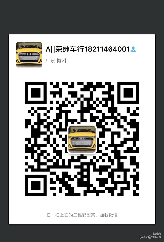 3C3C93A8-C923-4501-B46D-FE5A59F5614C.jpeg