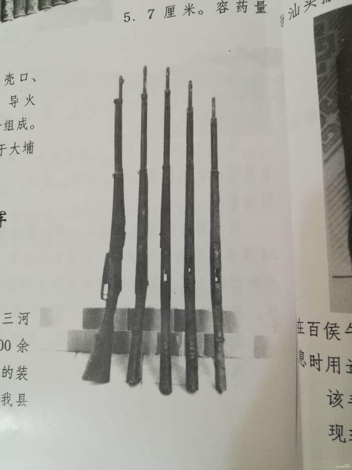 17、1927年9月20日,朱德率军进驻县城茶阳,赠予太宁农军150支长枪。图为保存在大埔县.jpg