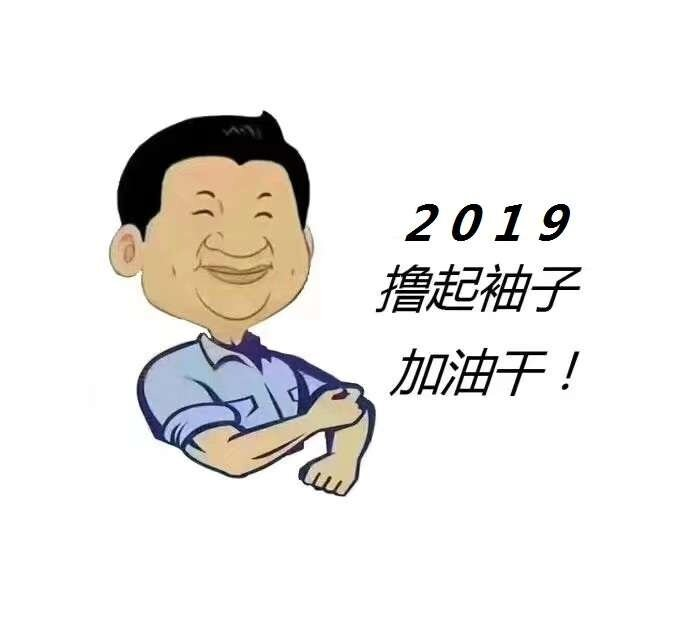 20190104_280345_1546580263161.jpg