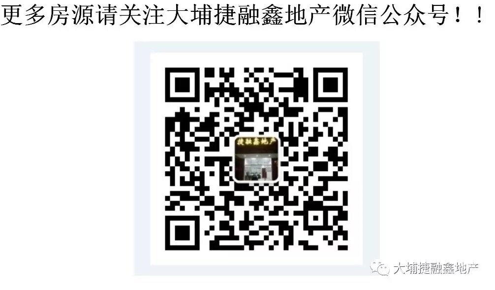 微信图片_20190102172609.jpg