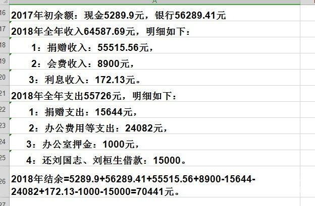 mmexport1548590604985.jpg