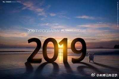 20190207_255237_1549542059013.jpg