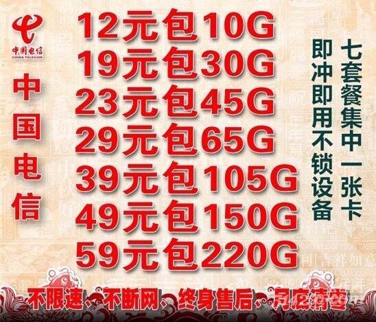 598203B7-2FDC-4A9D-86E7-6702357C0E1C.jpeg