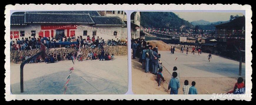1988岩上乡春节蓝球赛.jpg