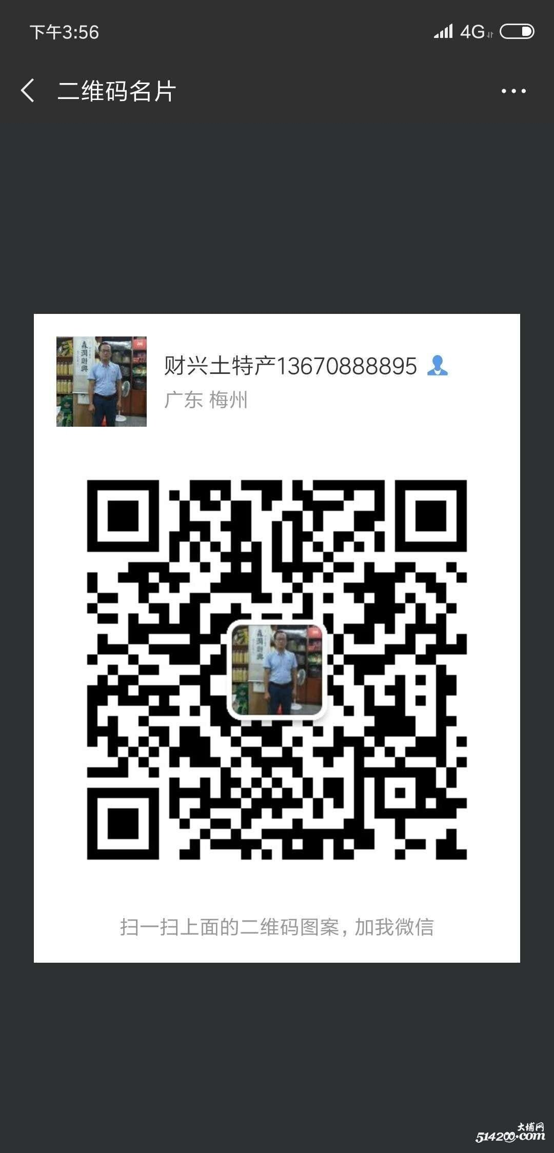 wechat_upload15530624685c91da449977b