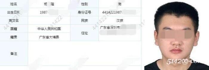 cd04762cfb142fc61f5123ad6ce46c24.jpg