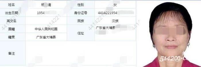 6f64312424e441c820fd578819c3aa85.jpg