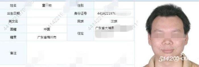 180f45700976207d1295794c491c0143.jpg